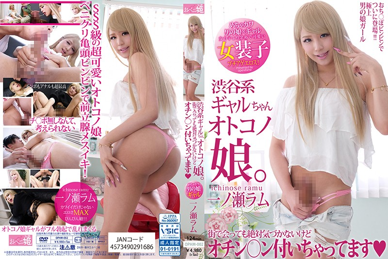 OPHM-002 jav guru Ramu Ichinose A Shibuya-Style Gal She-Male If You Saw Her In The Street You'd Never Know It, But She's Got A Cock