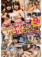 SRTJ-002 japaness porn Threesome / Foursome / Amateur Orgy POV Videos 9 Hours Party People / Married Woman Babes / Lolita