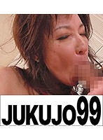 First AV Appearance! She Prepared Herself And Took It All Off For Us! Beautiful Married Woman 3 Hotaru Yamakawa 52 Years Old Download
