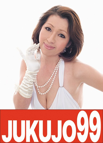 (h_1489j99070c)[J-99070] A Mature Woman's Handjob Hanae Okazaki 50 Years Old Download