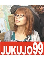 Footage Of Black Man Picking Up Amateur Married Women And Having Sex: Naoko, 29 Download