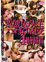Perverted College Girls Frenzy Fucked In Massive Orgy. 4 Hours!! Download