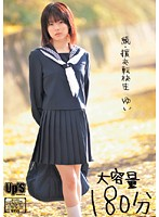 The New Girl's an Escort The Sequel. Yui Download