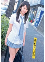 The New Girl's an Escort. Natsumi Download