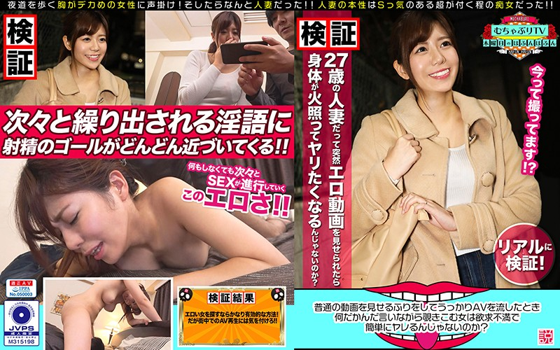 """KBTV-064 japanese free porn When You Pretend To Show A Normal Video And """"Accidentally"""" End Up Playing An Adult Video, And The"""