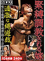 Married Women Being Broken Into S&M: Extreme Rope Hot Plays - Her Filthy Horny Body Responds To The Rope Digging Into Her And The Candles Dripping On Her: 10 Girls Included, 240 Minutes Download