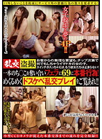 Orgies! All the Girls Fight Over One Penis! Blowjobs 69 Positions RAW SEX! 下載