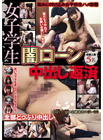Female Student Repays Black Market Loan With A Creampie Download