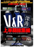 V&R First Half Of The Year Deep Sea Collection 下載