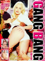 GANG BANG Collecting Guys With Pheromones Download