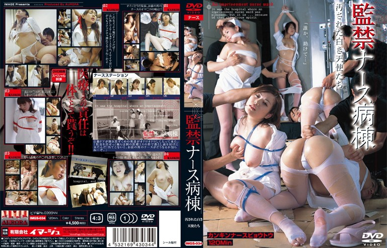 IMGS-034 Confinement Nurse Ward - Threesome / Foursome, Ropes & Ties, Reluctant, Nurse, Beautiful Tits