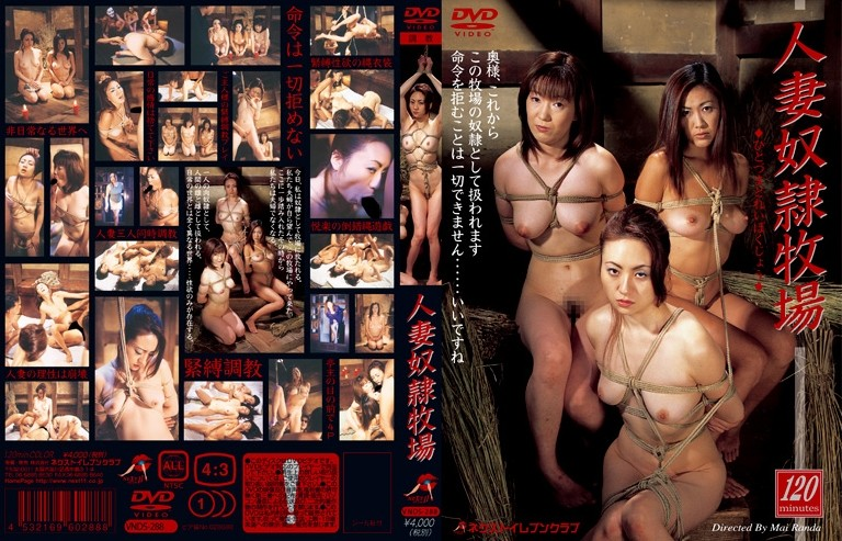 VNDS-288 Married Woman Slave Farm. - Training, Married Woman, Cowgirl, BDSM