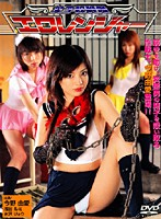 The Erotic Ranger Of The All-Girl's School Download