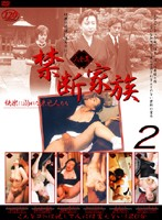 Forbidden Family Complete Collection 2 Widows Drowning In Pleasure Download