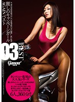 Beautiful Campaign Girl Again Best Of 03 Download