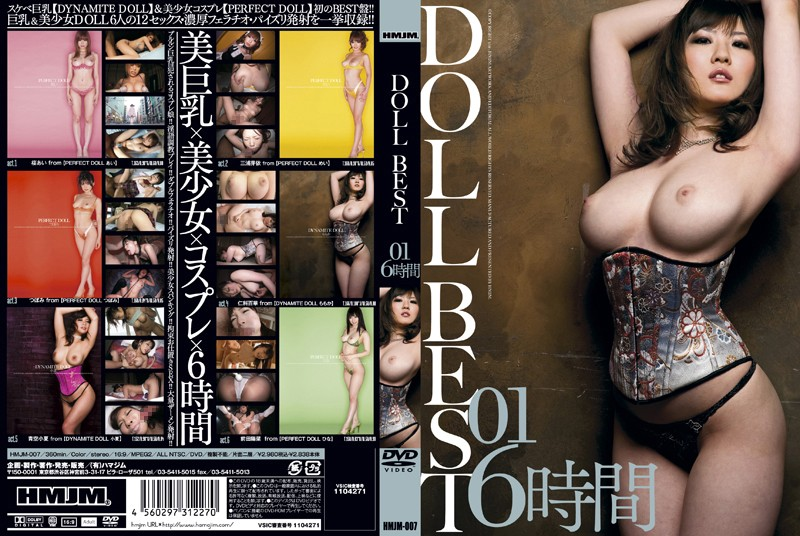 HMJM-007 DOLL BEST 01 6 Hours