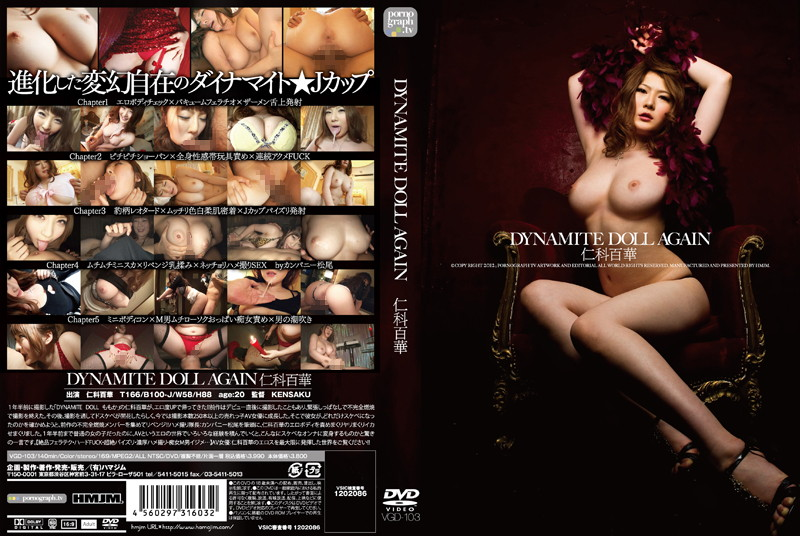 VGD-103 japanese tube porn DYNAMITE DOLL AGAIN Momoka Nishina