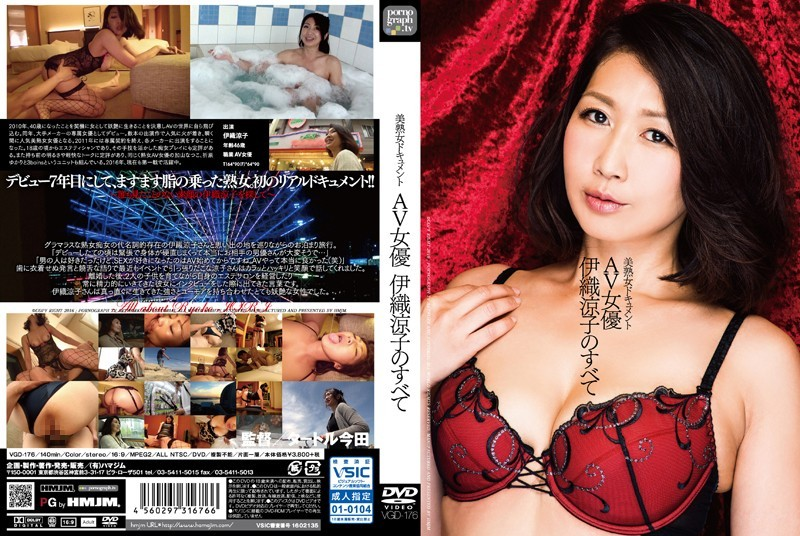 VGD-176 streaming sex movies Hot Mature Woman Documentary, Everything About A Porn Actress Ryoko Iori
