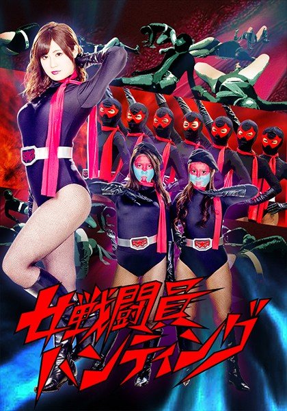GHKQ-29 jav sex Hunting For Female Warriors