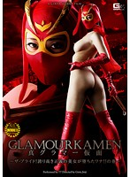 GLAMOURKAMEN The True Giant Balloon Titties Masked Woman The Pride! A Prideful And Beautiful Lady Of Justice Falls For An Evil Trap!! Download