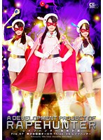 The Rape Hunter Development Plan File 07 Beautiful Girl Masked Aurora - Three - Vs The New Rape Hunter Miho Tono Download