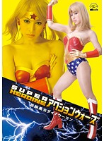SUPER HEROINE Action Wars Super Strong Beauty Dyna Woman Yui Aikawa Download