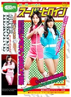 New- Super-heroine Returns. Magnetic Squadron Magnaman First Part Download