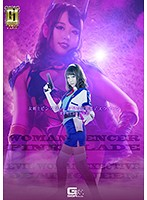 [G1] The Woman Warrior Pink Blade Vs The Female Executive Death Queen A Flesh Fantasy Doll Of Love And Hate Download