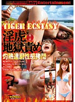 Red-Hot Sexual Torture TIGER ECSTASY Sexy Ambush Episode 1 Download