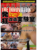 Female Body Torture Lab THE INNOVATOR Crazy Lab Volume Book 1 Download