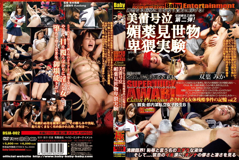 DSJA-002 jav hd streaming Mika Futaba SUPER JUICY AWABI Classic Premium – Unforgivably Cruel Attack On Woman's Body Vol 2 Beautiful