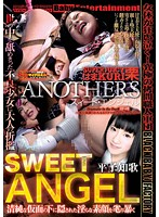 SUPER JUICY CHESTNUTS. ANOTHER SWEET ANGEL. Chika Hirako Download