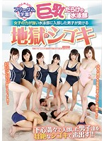 Freedom Academy Big Tits Galore At The Swim Team When A Boy Joins A Swim Team Dominated By Girls, He's In For The Hellish Beating Of His Life Download