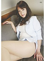 Horny MILF. The Innocent Beautiful Married Woman With Light Skin Who Has Only Slept With 2 Men. Minako Download