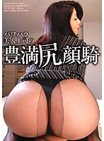 Power Harassment From My Beautiful Boss - She's Riding My Face With Her Voluptuous Butt Download