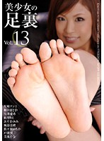 Beautiful Girl's Feet 13 下載