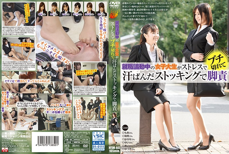 NFDM-445 jav teen A College Girl Goes Job Hunting And Snaps From The Stress And Squirts All Over Her Sweaty Stocking