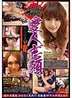 Young Wife Seeks Lover Part. 2 Download