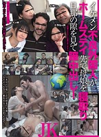 Bad Boy Foreign Stud Gets The Mother And Daughter Of His Homestay Family To Cheat With Him, And When Daddy's Not Looking, Gives Them Creampies! Download