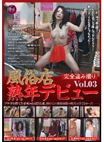 Mature Debut at the Whore House vol. 03 Download
