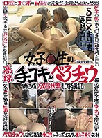 High-Speed Handjobs And Tongue-Kissing With High S*********ls Leaves These Guys In A Post-Orgasmic Daze Download