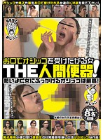 The Woman Who Wants Piss In Her Mouth, The Human Toilet! Download