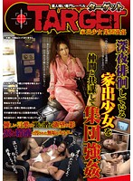 Barely Legal Runaways' Gang Bang Paradise - Cute Young Girls Like This Shouldn't Be Out Wandering The Streets Alone At Night... Download