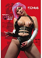 Lustful Groping Sex! Strap-On Dildo Titty Action Download