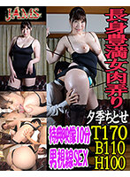 SSND-04-01