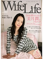 Wife Life Vol.002 Jun Mizuki, Born In Showa Year 49 Gets Wild At The Time Of Shooting, She's 43 Years Old Her Measurements Are Bust 87/Waist 59/Hips 95 95 Download