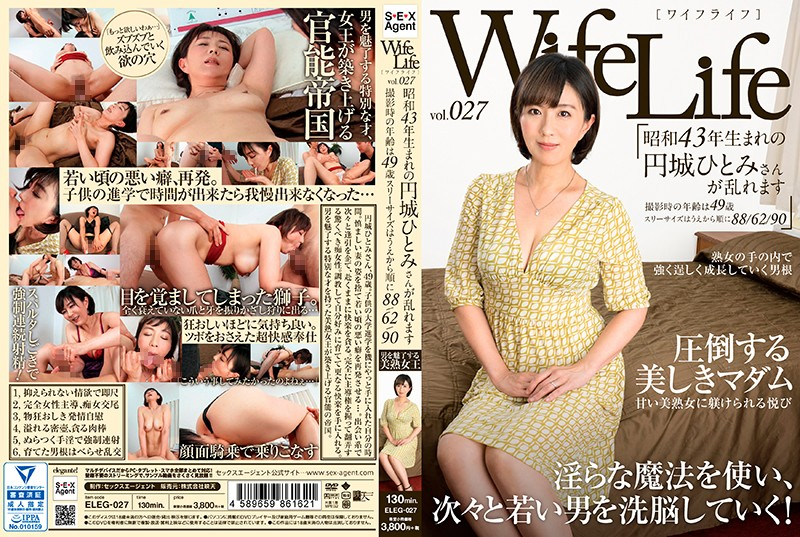 ELEG-027 WifeLife Vol.027 Hitomi Enjoji Was Born In Showa Year 43 And Now She's Going Cum Crazy She Was 49 Years Old At The Time Of Filming Her Three Sizes Are 88/62/90 90