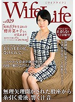 WifeLife Vol.029 Michiko Uchihara Was Born In Showa Year 55 And Now She's Going Cum Crazy She Was 37 Years Old At The Time Of Filming Her 3 Sizes From The Top To The Bottom Are 89/59/88 Download