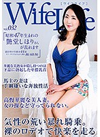 WifeLife Vol.032 Shihori Endo Was Born In Showa Year 47 And Now She's Going Cum Crazy She Was 44 Years Old At The Time Of Filming Her 3 Body Sizes Are 86/60/86 86 Download