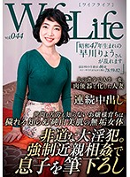 WifeLife Vol.044 Ryo Hayakawa Was Born In Showa Year 47 And Now She's Going Cum Crazy She Was 46 At The Time Of Filming Her Three Body Sizes Are, From The Top, 78/59/82 82 Download